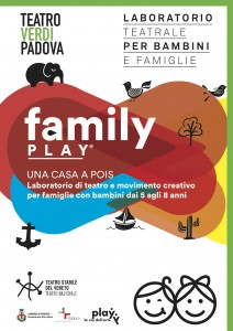 flyer_family__PD_2017-2